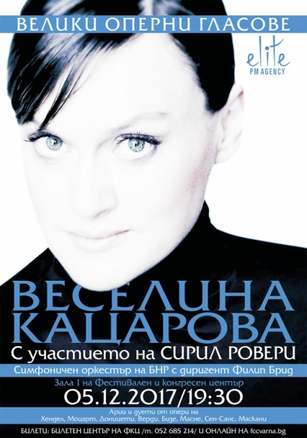 great opera voices | Upcoming events | - Visit Varna