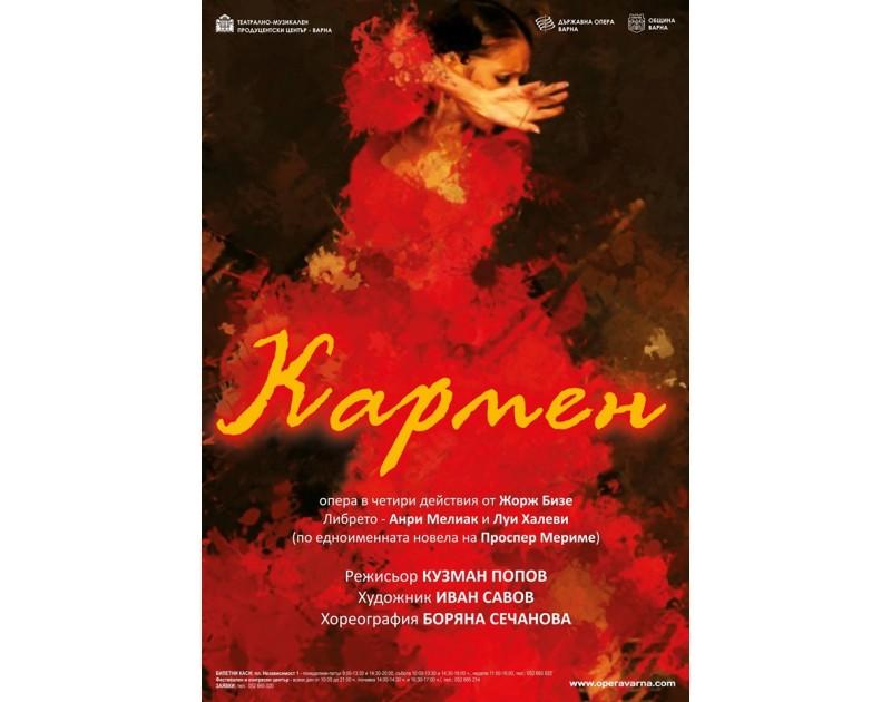 Carmen- Oper von Georges Bizet