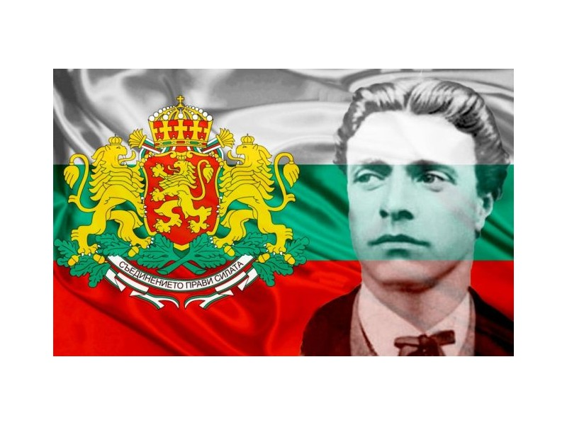 146 Years from the Death of Vasil Levski
