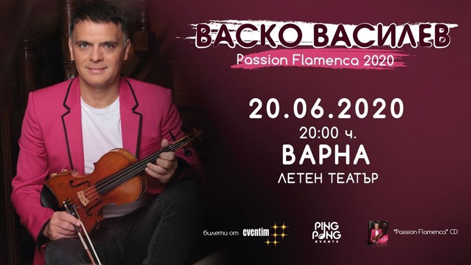 Passion Flamenca- концерт на Васко Василев
