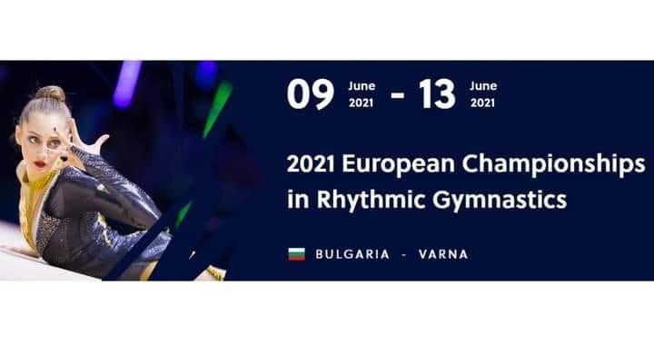 Европейско първенство по художествена гимнастика