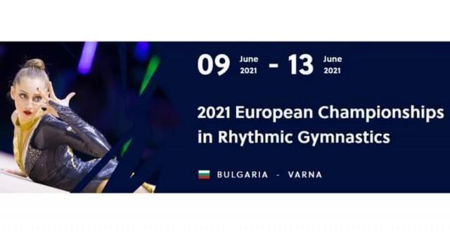 Campionatul European de Gimnastică Ritmică
