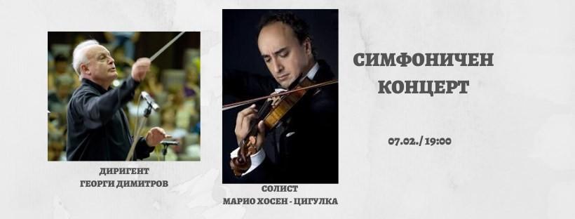Symphonisch Konzert