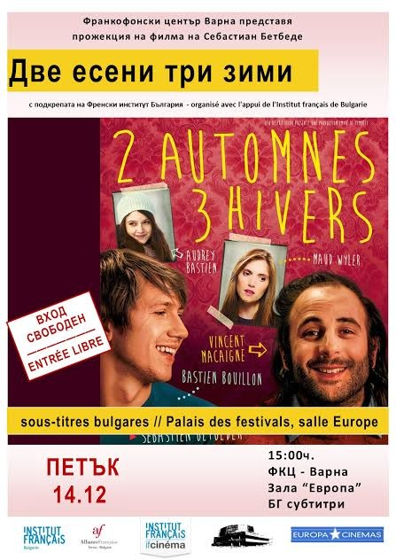 Projection du film  2 automnes 3 hivers