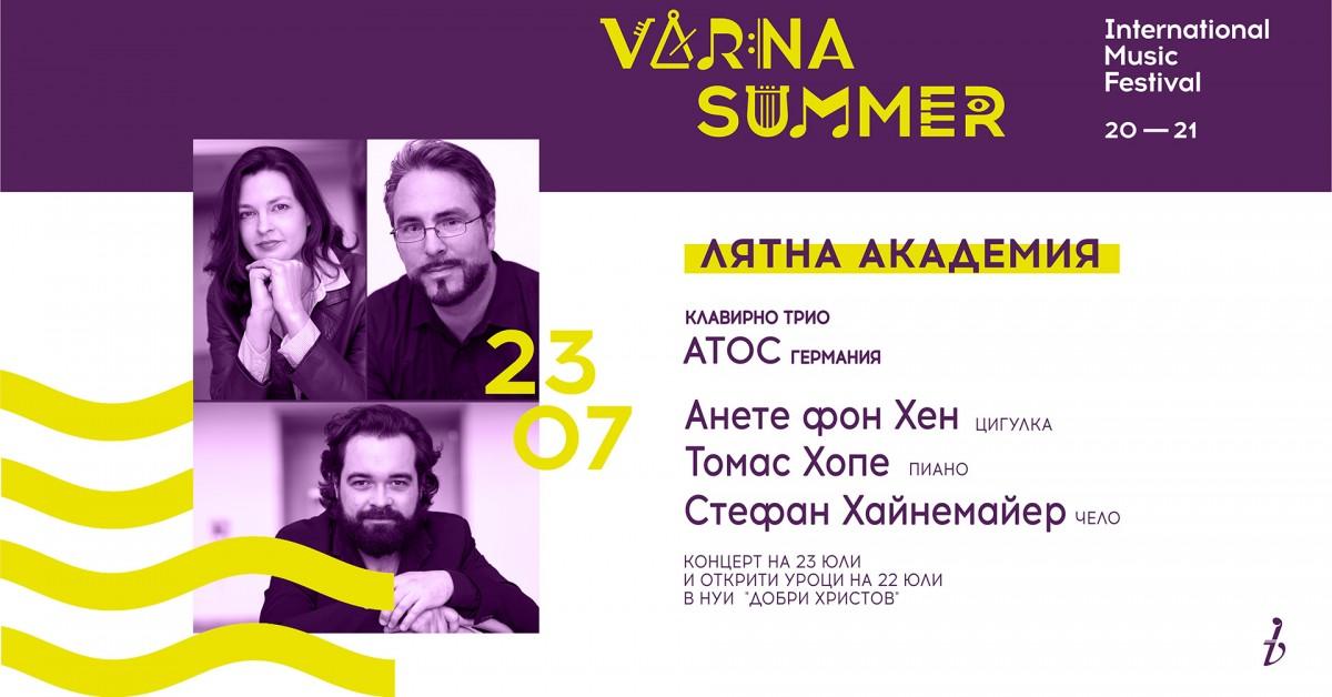 IMF Varna Summer - Piano Trio Atos, Germany