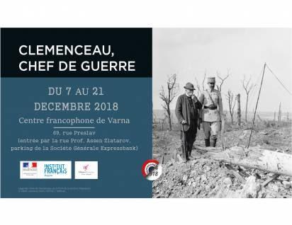 Exposition « Clemenceau, chef de guerre », à l'occasion du centenaire de l'armistice