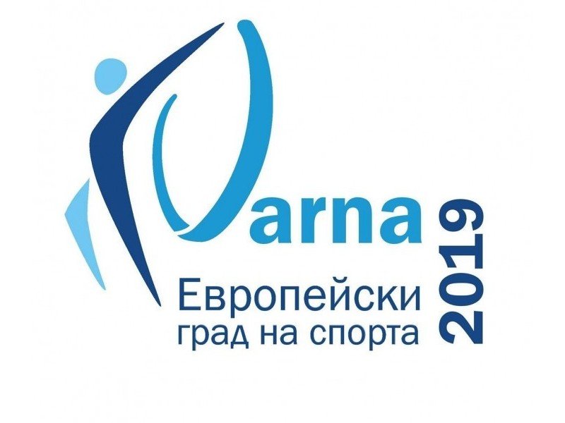 Варна - Европейски град на спорта 2019 - спортно шоу и концерт