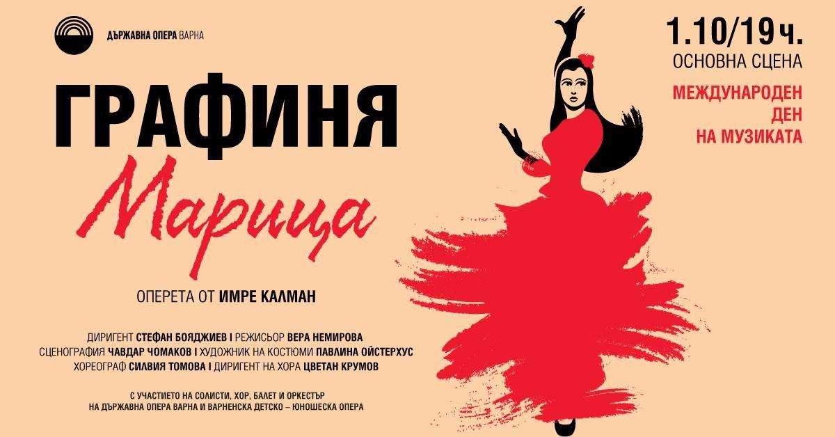 Countess Maritza - operetta