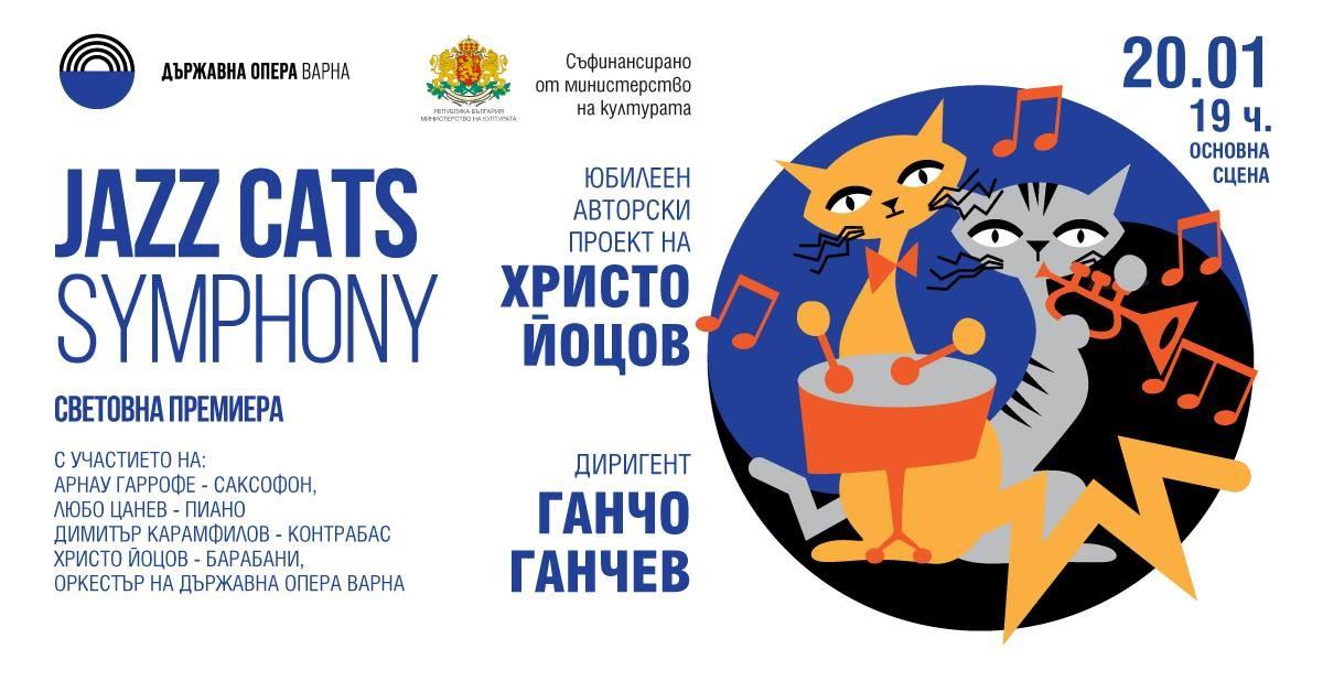 """Symphonie """"Jazz cats"""", première mondiale"""