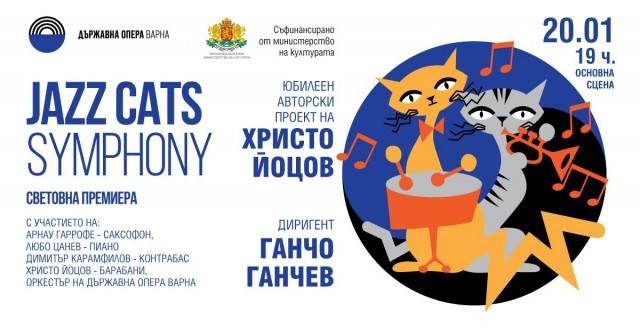 Symphonie Jazz cats, première mondiale