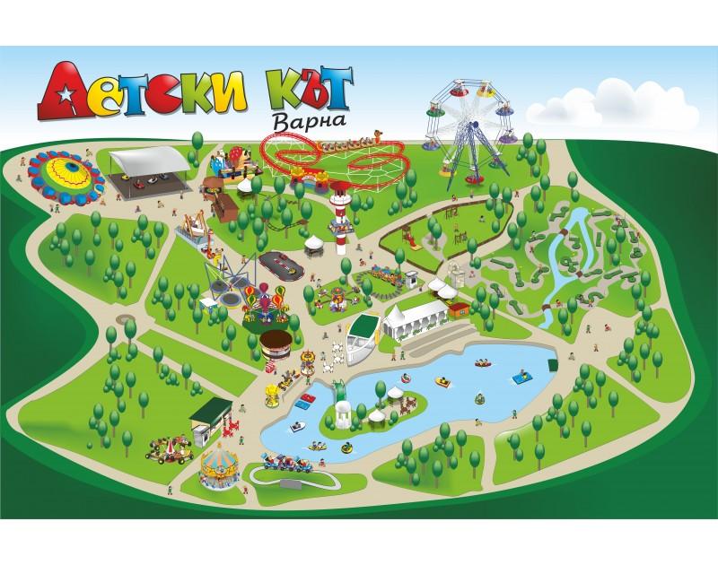 Детский парк - Варна