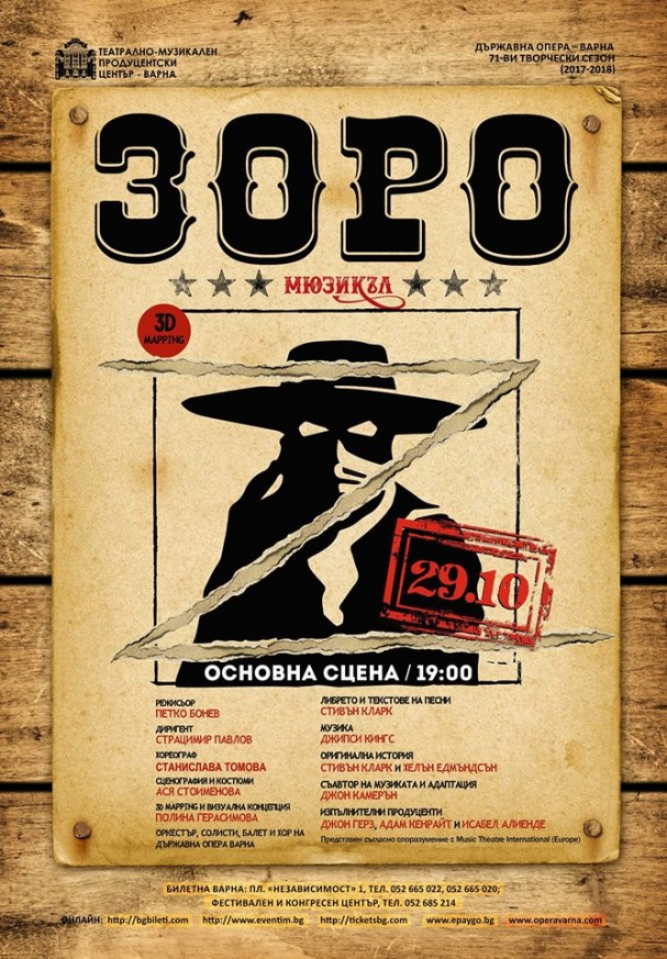 Zorro - musical