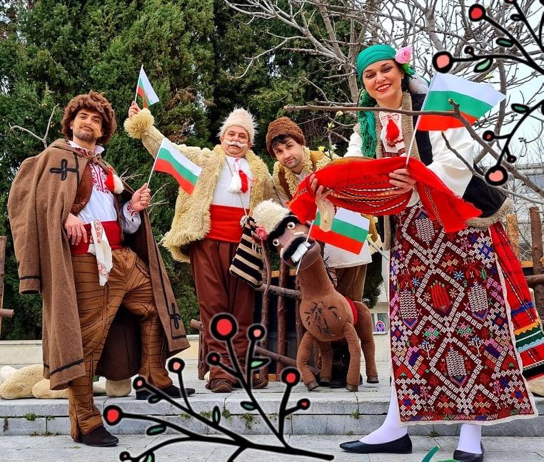 Програма м. март, Държавен куклен театър Варна