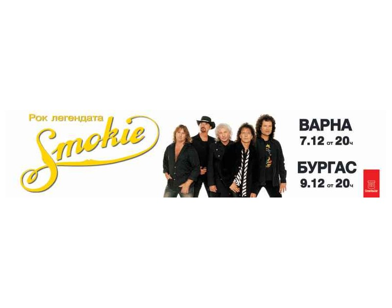Die britische Rocklegende Smokie in Varna