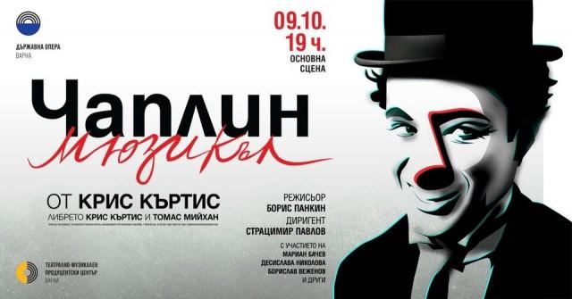 Chaplin - Musical