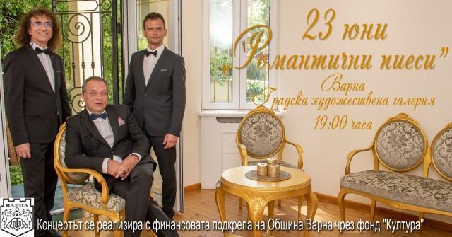 Романтични пиеси във Варна, концерт