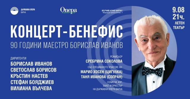 90 years Maestro Borislav Ivanov - Tribute concert