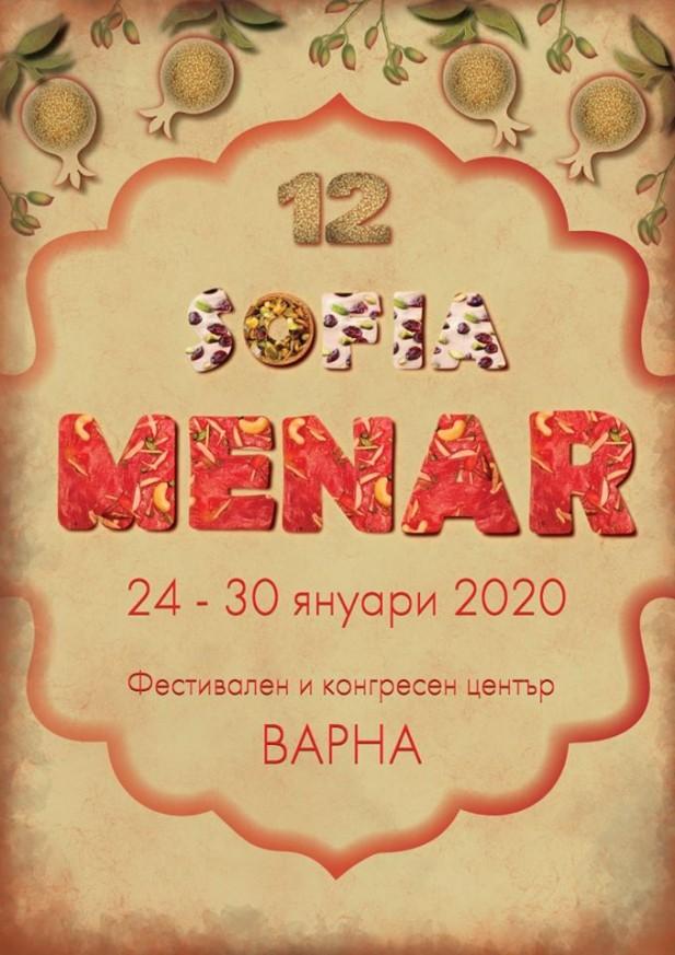 MENAR Film Festival - Варна