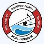 """Международен музикален фестивал """"Море и спомени"""""""
