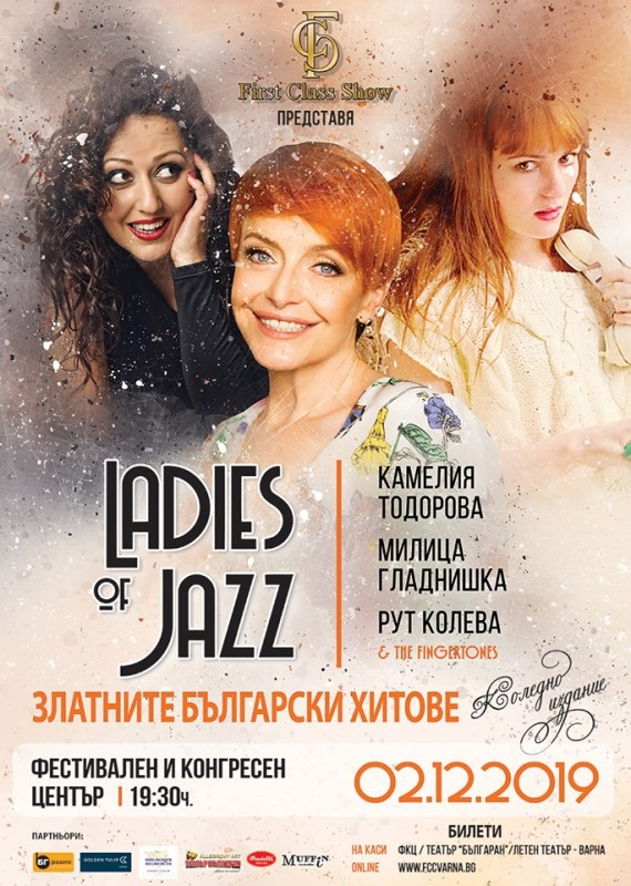 Ladies of Jazz- goldene bulgarische Liede