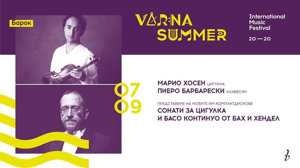 ММФ - Варненско лято - Марио Хосен и Пиеро Барбарески