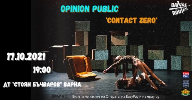 'Contact Zero', танцова компания Opinion Public