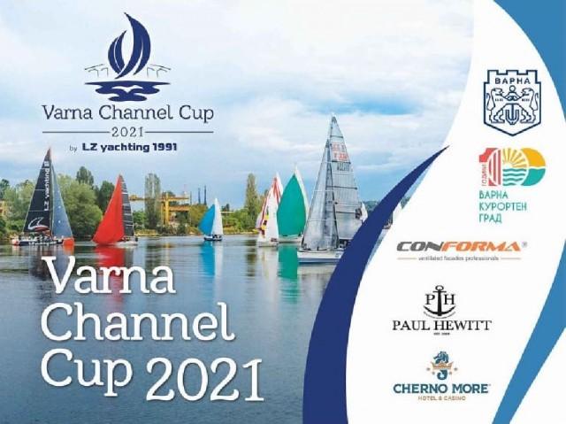 Регата Varna Channel Cup
