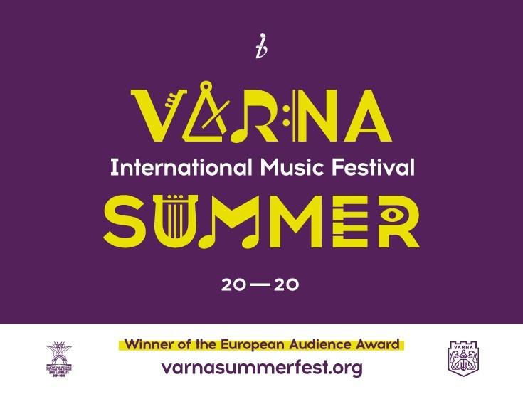 ММФ - Варненское лето - Симфонический оркестр Болгарского национального радио