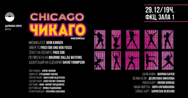 Chicago - Musical