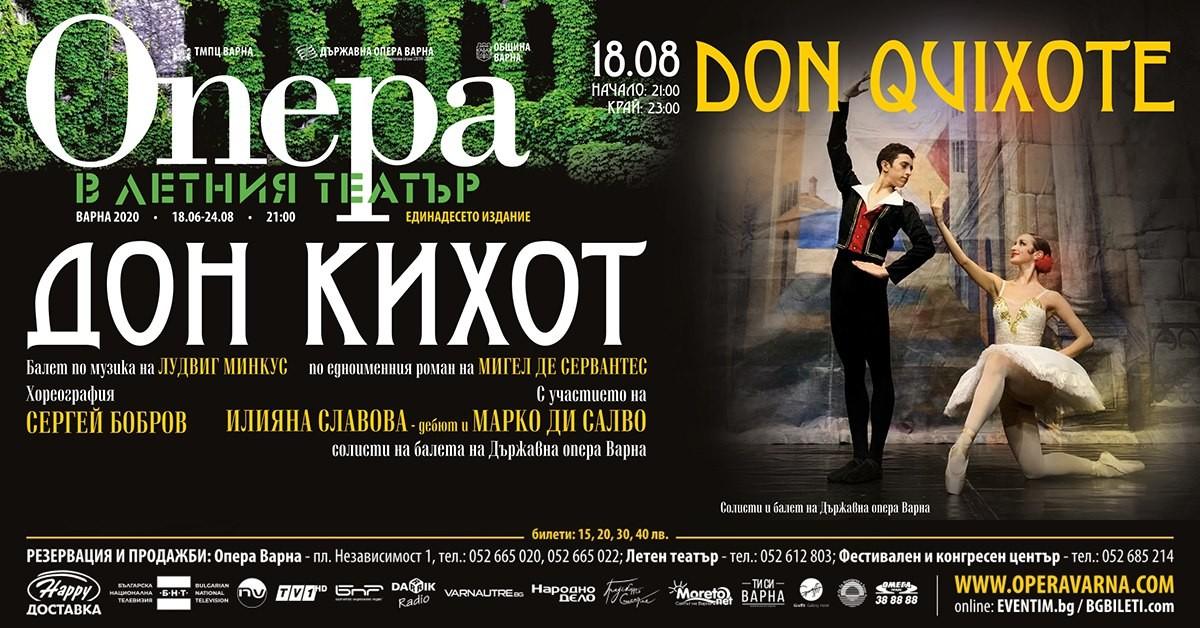 Don Quichotte - Ballett