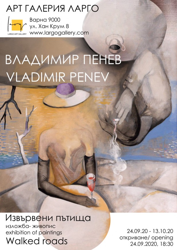 """Walked roads"", painting exhibition"