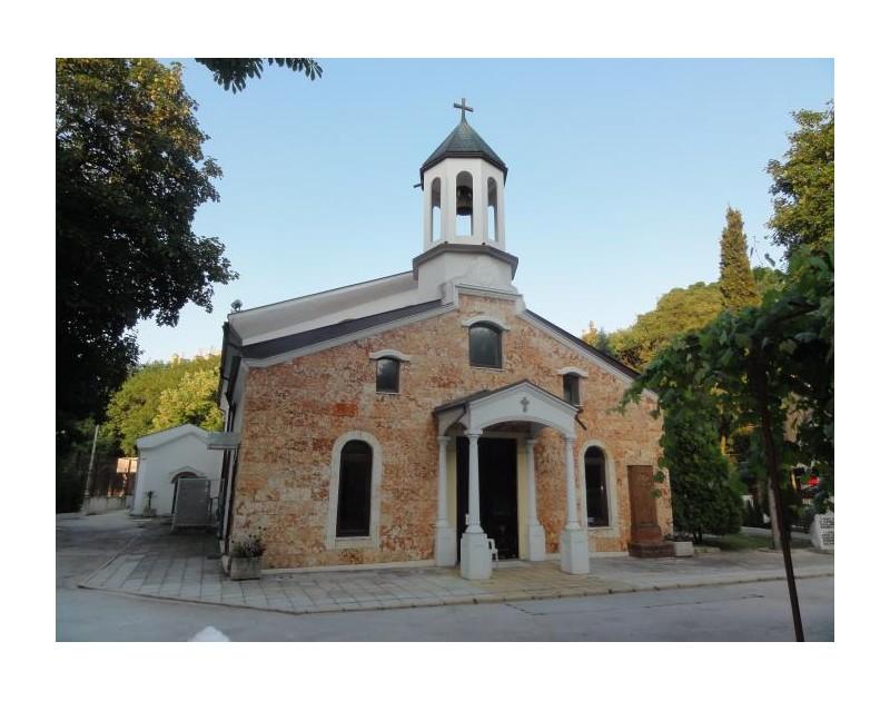 """Арменската апостолическа православна църква """"Свети Саркис"""""""