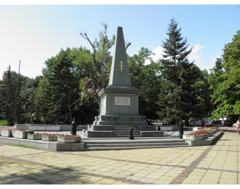 The Monument to the Fallen of the Serbo-Bulgarian War of 1885