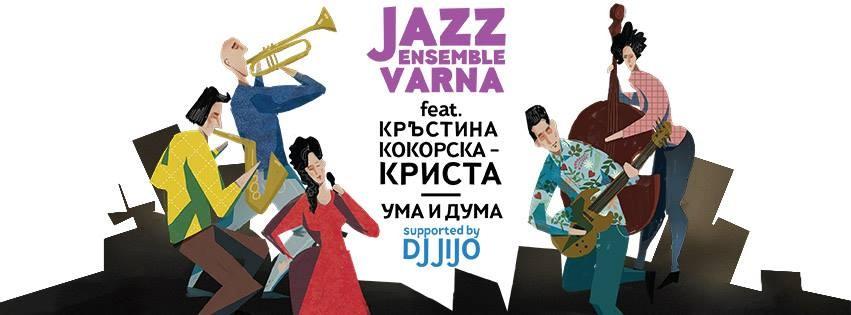 International Jazz Day Varna 2017
