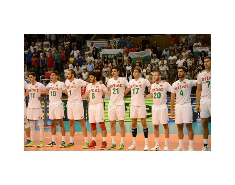 Световно първенство по волейбол за мъже