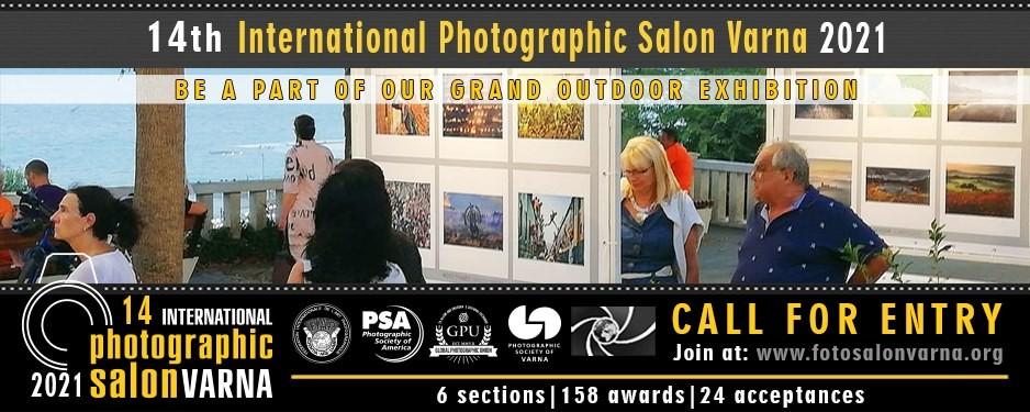 Salonul Internațional de Fotografie