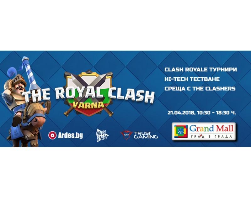 The Royal Clash турнир във Варна