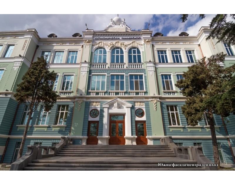 Сграда на Икономически университет Варна
