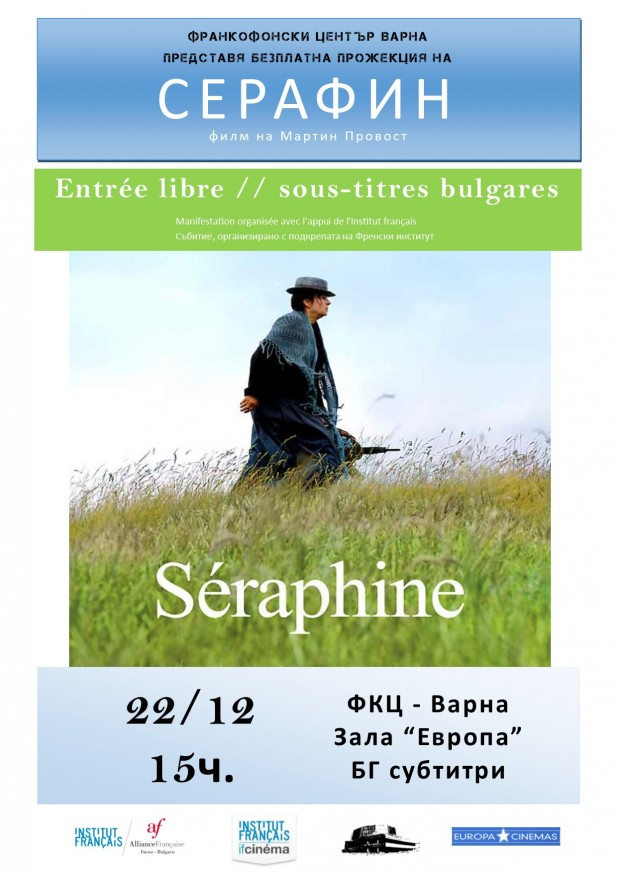 Projection du film «Séraphine»
