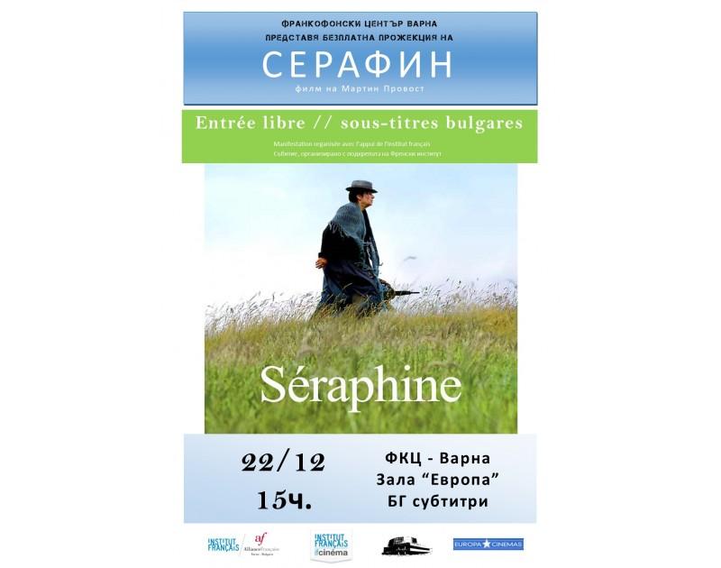 Projection du film «Séraphine»