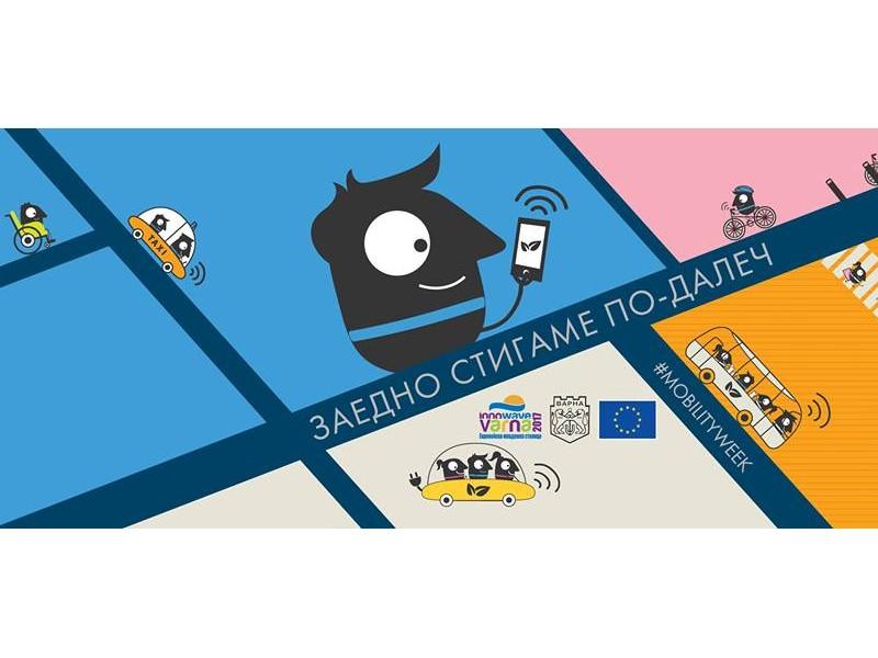 European mobility week - Varna, 2017