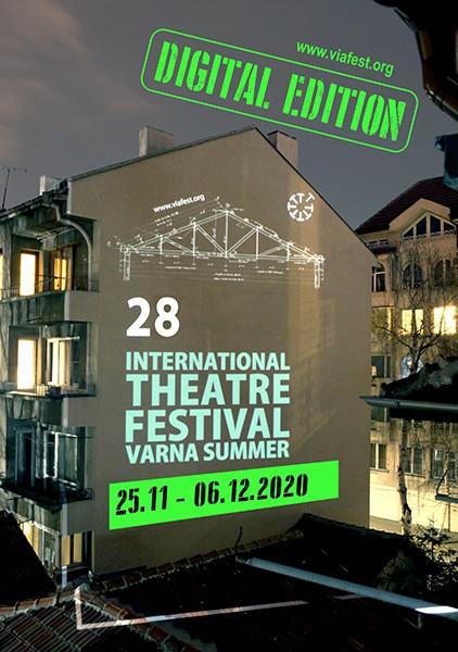 """28th """"Varna summer"""" International theatre festival, digital edition"""