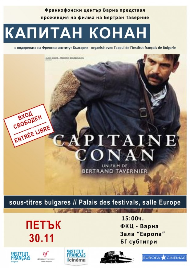 Projection du film  Capitaine Conan