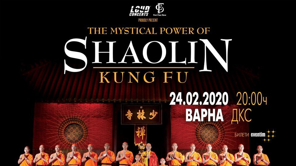 The Mystical Power of Shaolin Kung Fu