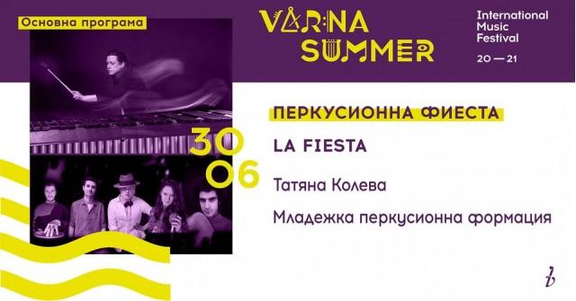 Internationales Musikfestival Varnaer Sommer - Perkussion Fiesta 3 La Fiesta