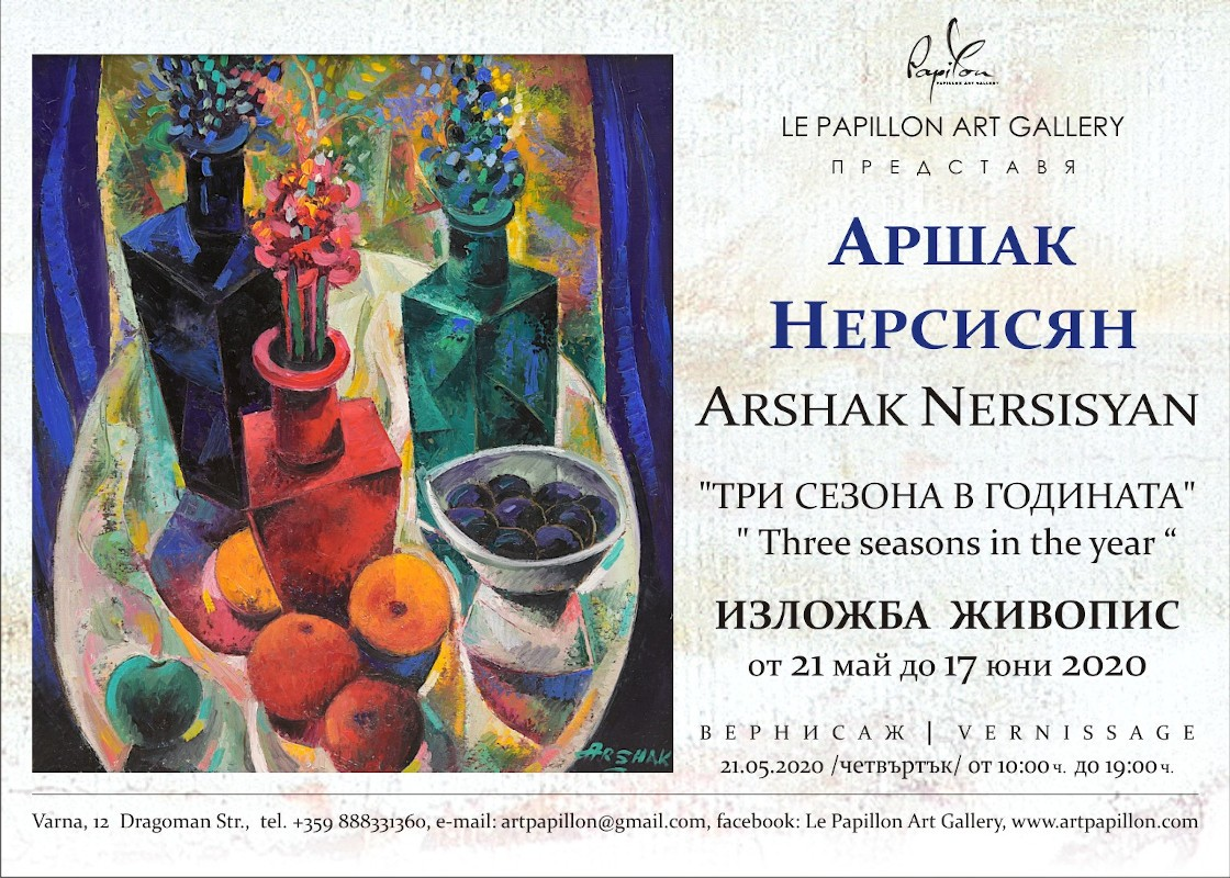 Three seasons in the year - painting exhibition