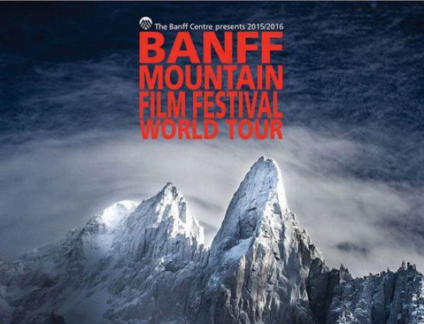 Фестивал на планинарския филм - Banff film festival world tour - 2016