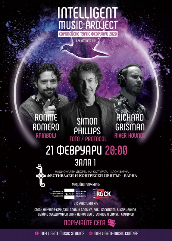 Intelligent music project feat. Simon Phillips, Ronnie Romero & Richard Grisman