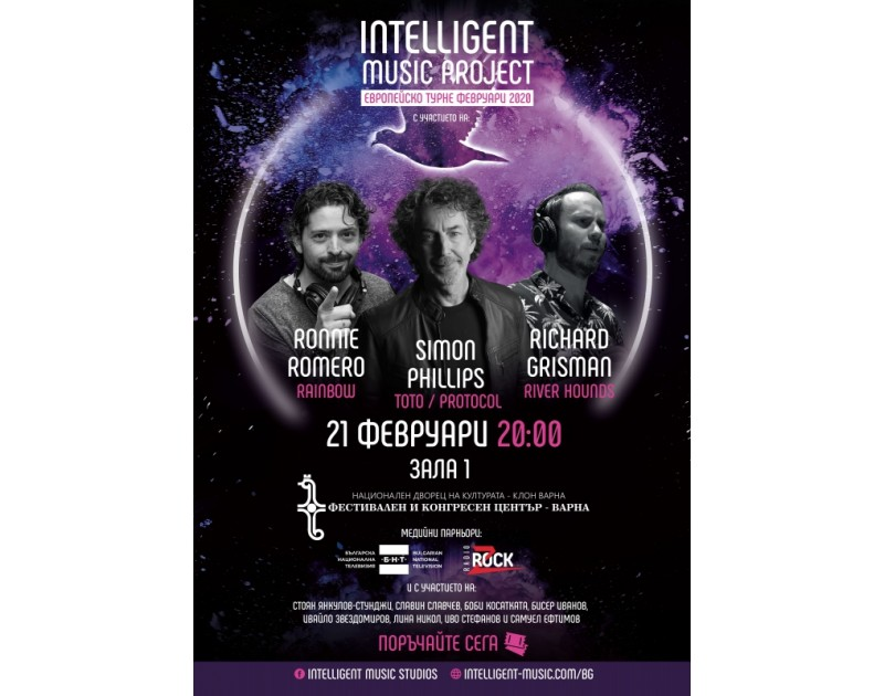 Intelligent Musik Project feat. Simon Phillips, Ronnie Romero & Richard Grisman