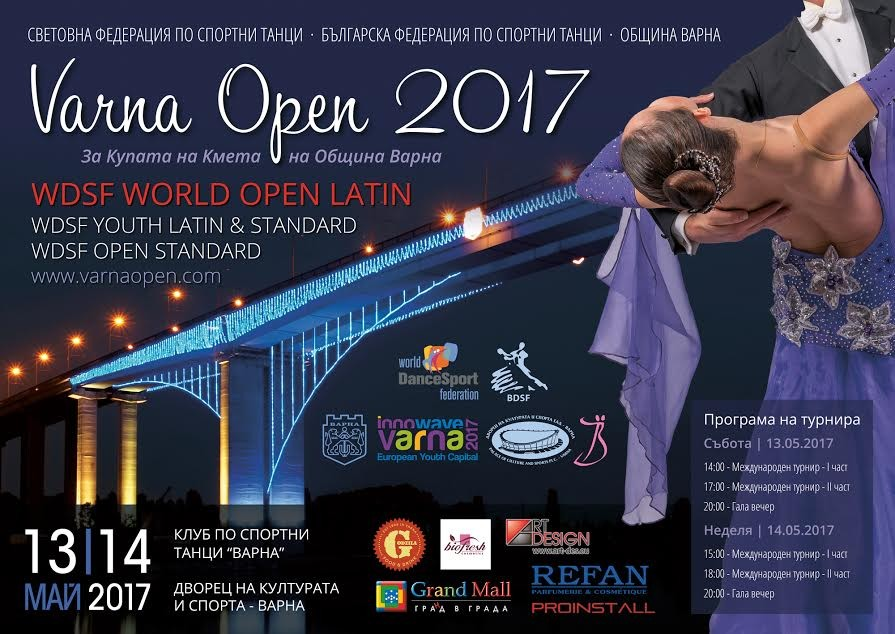 VARNA OPEN 2017 - dance competitions